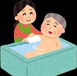 特養の入浴